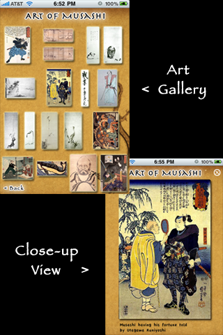 Art Gallery 18 pieces by Musashi and other artists who painted scenes of Musashi's legendary life